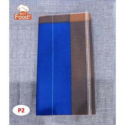 Kain Pelikat / Sarong 114 cm x 94 cm