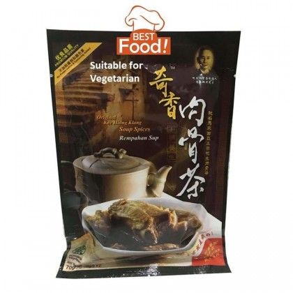 Kee Hiong Klang Bak Kut Teh Spices - 70 grams (suitable for vegetarian)