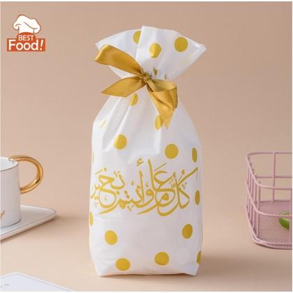 50 PCS Ribbon Plastics Bag with Arabic Greeting Messages Sesuai Untuk Kenduri / Harijadi / Hari Raya